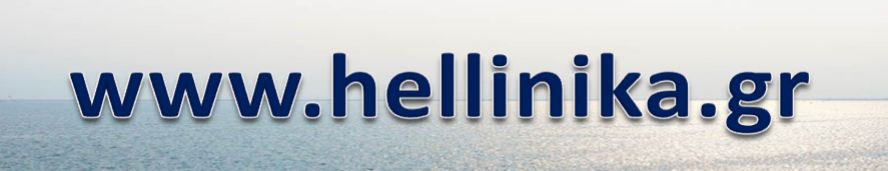 Hellinika Gr
